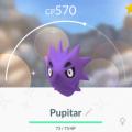 Pokemon Go 180616 Shiny_Pupitar