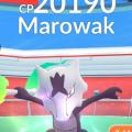 Pokemon Go 180719 Marowak_Alola